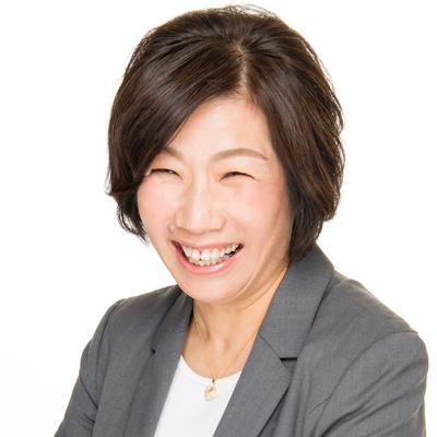 村田 早苗